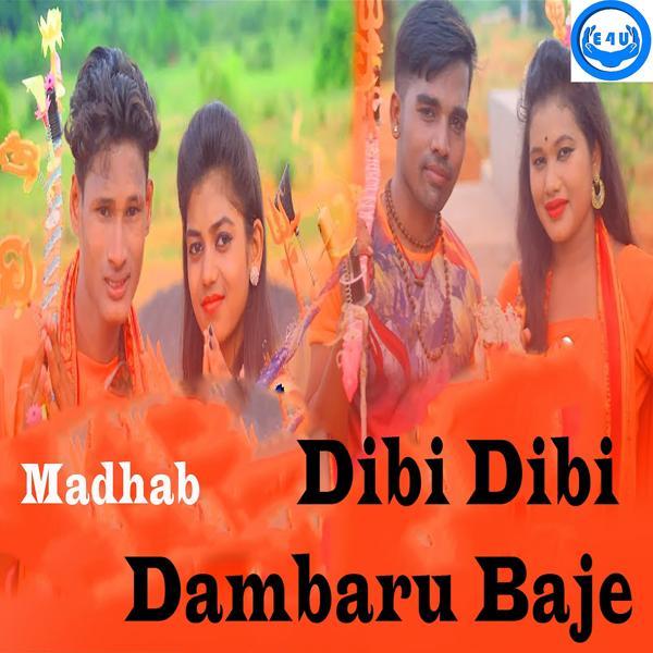 Альбом: Dibi Dibi Dambaru Baje