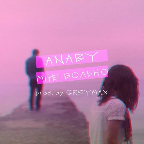 ANABY - Мне больно (GREYMAX prod.) (Greymax prod.)  (2019)